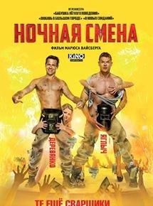 Movie4k German